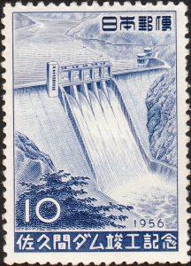 Japan SG756