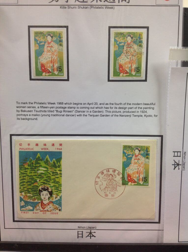 Japanese stamps and covers