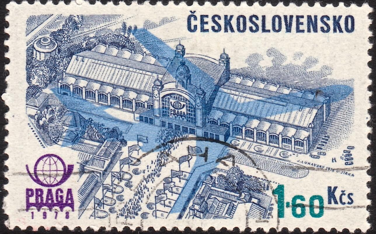 Czechoslovakia Air Stamp