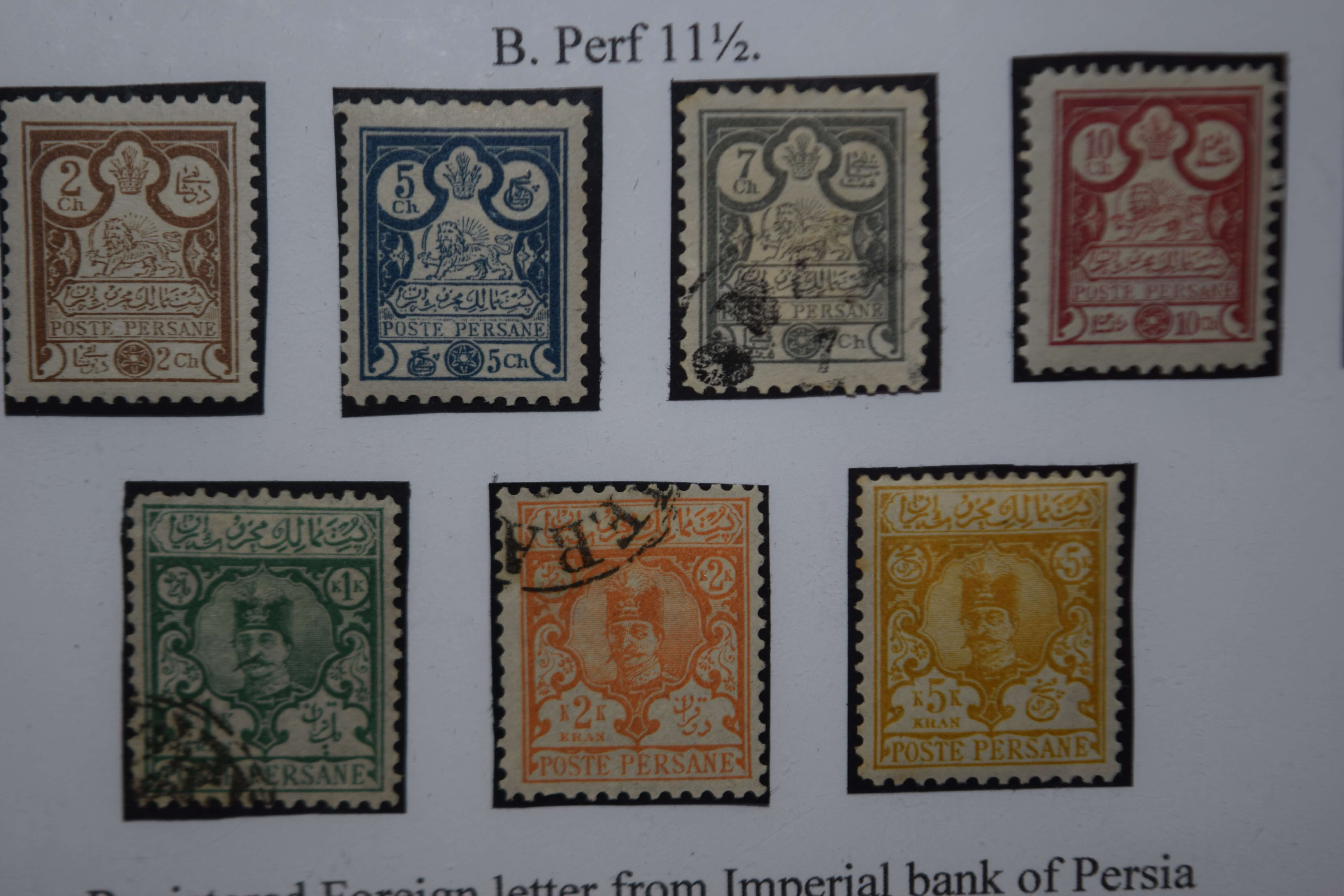 The Lions of Persia - Persian Stamps