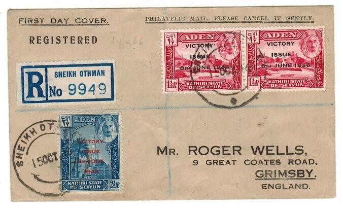 Roger Wells Aden Cover