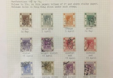 Hong Kong George VI Philately with Steve Ellis
